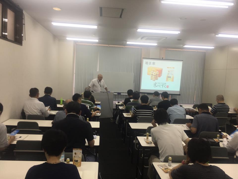 福岡でセミナーを開催いたしました