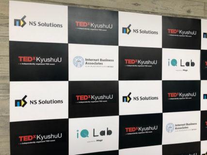 「TEDxKyushuU」に協賛いたしました