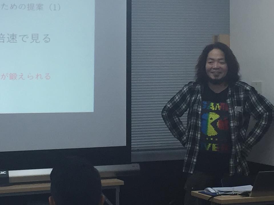 弊社代表 時枝がゲスト講師として登壇しました