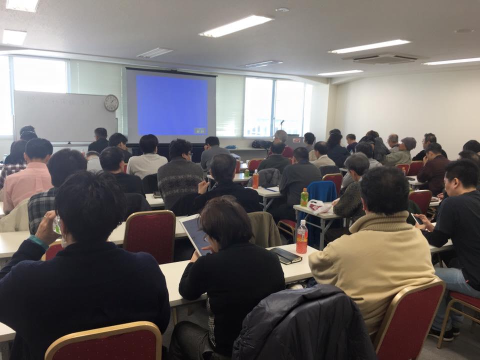 東京でセミナーを開催いたしました