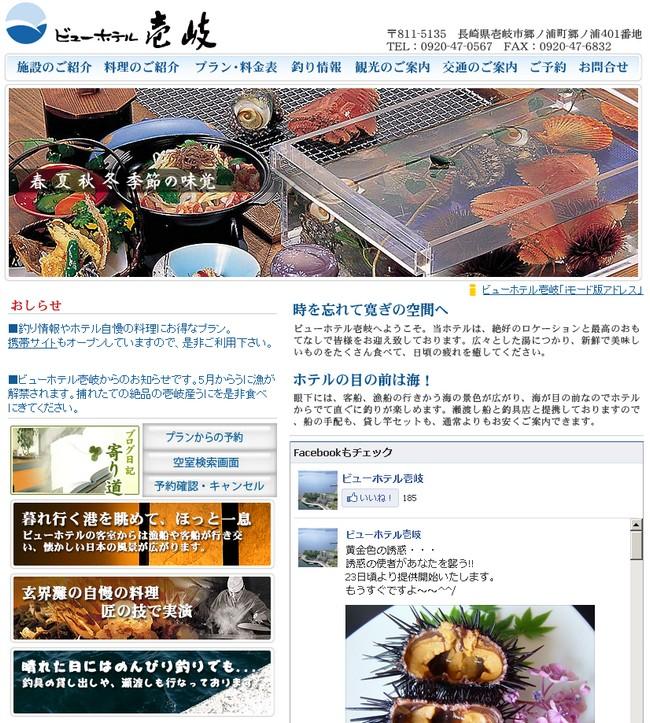 2013-05-01_030347