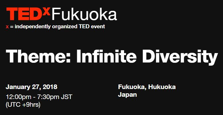 TEDxFukuoka に協賛いたします